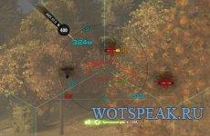 Минималистичный прозрачный прицел Cyborg для World of tanks 1.10.0.2 WOT