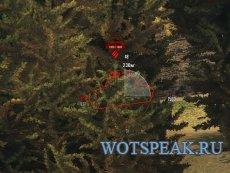 Белый прицел в стиле минимализма для World of tanks 1.5.1.1 WOT