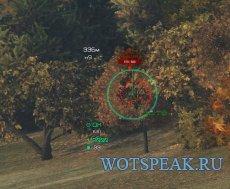 Новый удобный прицел от marsoff для World of tanks 1.12.0.0 WOT