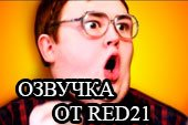Озвучка от ботаника RED21 для World of Tanks 1.0 WOT