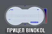 Снайперский прицел Бинокль для World of tanks 0.9.19.1.2 WOT