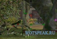 Снайперский и аркадный прицел Хищник для World of tanks 1.5.0.4 WOT