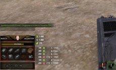 Панель повреждений Warhammer для World of tanks 1.6.1.1 WOT