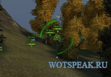 Прицел Ghost для World of tanks 1.11.0.0 WOT