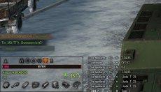 "Новая дамаг панель ""Sky"" для World of tanks 1.9.0.3 WOT (2 версии)"