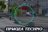 Прицел Techno для World of tanks 1.7.0.0 WOT