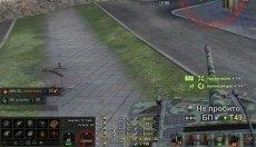 Панель повреждений Techno для World of tanks 1.8.0.2 WOT