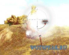 Индикатор направления выстрела Harpoon для World of tanks 1.10.1.1 WOT