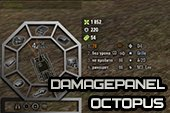 Панель повреждений Octopus для World of tanks 0.9.21.0.3 WOT