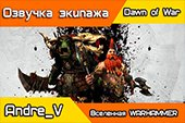 Озвучка экипажа WARHAMMER для World of Tanks 0.9.21.0.3 WOT