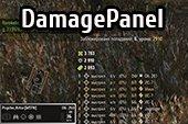 Удобная панель повреждений для WOT 1.3.0.1 World of tanks