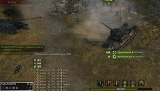 Удобная панель повреждений для WOT 1.6.1.3 World of tanks