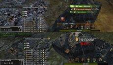 Удобная панель повреждений для WOT 1.11.0.0 World of tanks