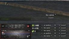 Панель повреждений S.T.A.L.K.E.R для World of Tanks 0.9.21.0.3