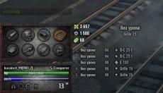 Панель повреждений S.T.A.L.K.E.R для World of Tanks 1.4.1.0