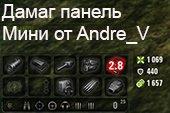 Минималистичная панель повреждений Andre_V для WOT 0.9.22.0.1 World of tanks