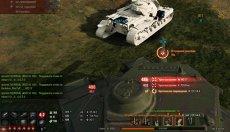 Минималистичная панель повреждений Andre_V для WOT 1.1.0.1 World of tanks