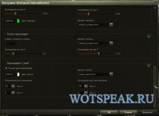 Индикатор перезарядки над танком врагов и союзников для WOT 1.12.0.0 World of Tanks (2 варианта)
