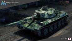Сборка моделей и шкурок Miruku's Remodpack для World of tanks 1.0.0.3 WOT