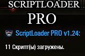 Scriptloader Pro - показ процесса загрузки модов в ангаре для World of Tanks 1.3.0.1 WOT