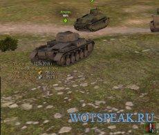 SerB-gold лог полученного урона за голду и кредиты для World of tanks 1.4.0.2 WOT