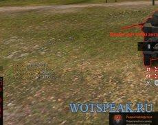 SerB-gold лог полученного урона за голду и кредиты для World of tanks 1.3.0.1 WOT