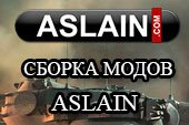 Моды от Aslain's WoT Modpack - сборка модов на английском языке для World of Tanks 1.2.0.1 WOT