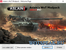 Моды от Aslain's WoT Modpack - сборка модов на английском языке для World of Tanks 1.7.0.1 WOT