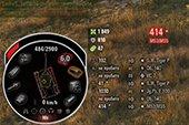 Панель повреждений и лог полученного урона в стиле Playstation для World of tanks 1.0.2.4 WOT