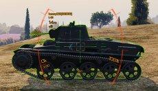 Мод на прицел анимированный для World of tanks 1.9.1.1 WOT