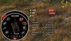 Панель повреждений и лог полученного урона в стиле Playstation для World of tanks 1.10.0.0 WOT