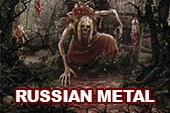 Музыка Russian Metal Collection для World of tanks 1.5.1.2 WOT