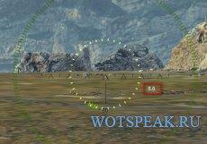 Индикация время сведения прицела для World of tanks 1.10.0.2 WOT (2 варианта)