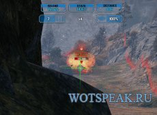 Красивый прицел MS-digital для World of tanks 1.3.0.1 WOT