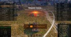 Изменение размера интерфейса World of tanks 1.10.0.0 WOT (2 варианта)