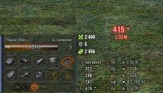 Панель повреждений Speed для World of tanks 1.5.1.1 WOT