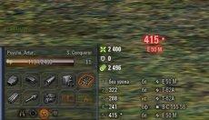 Панель повреждений Speed для World of tanks 1.6.0.7 WOT