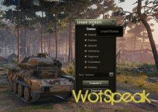 Прозрачные надписи и камуфляжи на танке для World of Tanks 1.11.0.0 WOT