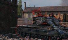 "Прицел ""Combo"" для World of Tanks 1.5.1.1 WOT."