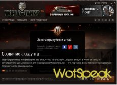 Старый лаунчер для установки World of Tanks  - WOT launcher 1.6.0.7 (ru, na, eu версии)