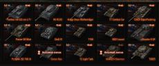 Танки в два-три ряда в ангаре без XVM - мод для World of tanks 1.10.0.0 WOT