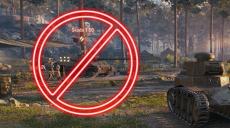 Отключение ангарных сообщений для World of tanks 1.6.0.7 WOT