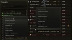 Быстрый доступ к информации о последнем бое игрока для World of tanks 1.10.1.0 WOT