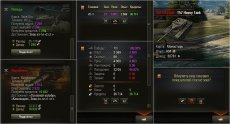 Сборка модов от NDO - самые необходимые моды для World of tanks 1.9.0.3 WOT