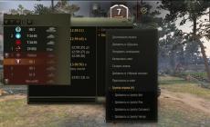 Мод ИНФОРМАТОР без XVM для World of tanks 1.14.1.0