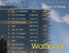 Рейтинг игроков в бою без XVM для World of tanks 1.11.1.3 WOT (3 варианта)